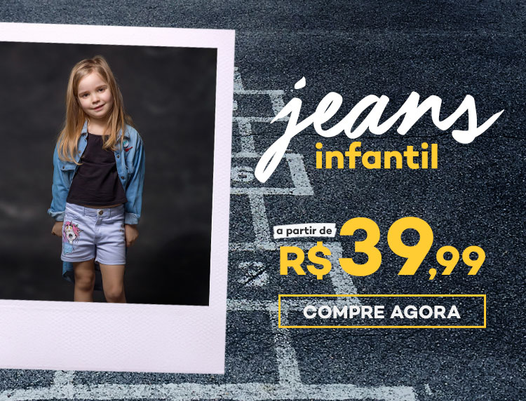 JEANS_INF-mobile
